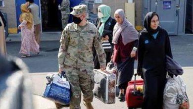 واشنطن تضيف قواعد جديدة لاستضافة الأفغان
