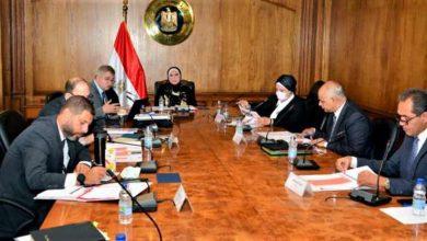 نيفين جامع وزيرة التجارة والصناعة خلال الاجتماع