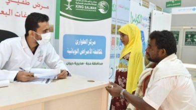.. 1236 استفادوا من خدمات «سلمان للإغاثة» في أسبوع - أخبار السعودية