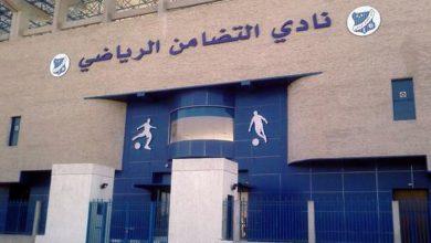 وزارة الصحة: افتتاح مركز تطعيم في نادي التضامن بالفروانية