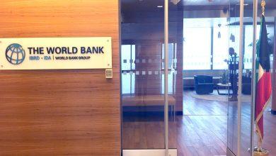 البنك الدولي يتوقع نمو الاقتصاد الكويتي 2.4% العام الجاري