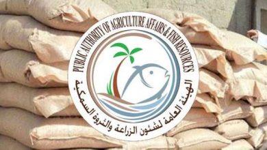 «الزراعة» تشن حملة على بائعي الأعلاف المدعومة في السوق السوداء