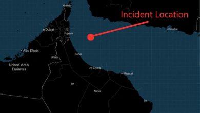 بيانات تظهر فقدان السيطرة على 4 سفن إثر حادث غير معروف في خليج عمان
