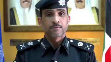 أكاديمية سعد العبدالله احتفلت بتخريج دورة الإعادة للخدمة
