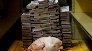 فنزويلا تعتزم حذف ستة أصفار من عملتها
