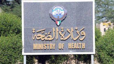 وزارة الصحة: لا أعراض غير متوقعة للأطفال المطعمين