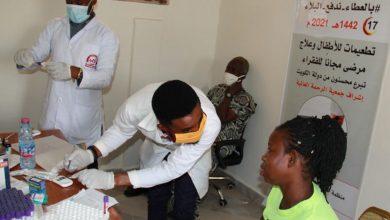 جمعية الرحمة العالمية تفتتح مركزاً صحياً في غانا