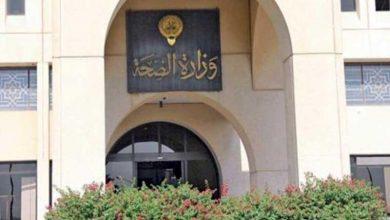 وزارة الصحة تستعد لتطبيق القانون الجديد في القطاع الطبي الأهلي