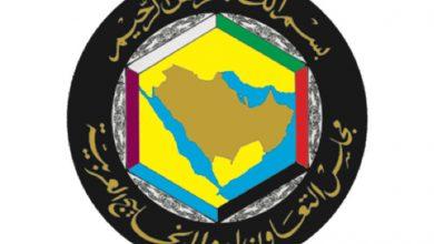 «التربية الخليجي» يبحث العودة الآمنة 23 الجاري