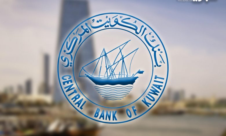 البنك المركزي: تمويل الواردات الكويتية يقفز نحو 93% في يونيو