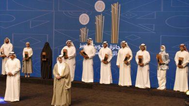 المطيري: جائزة الكويت للتميز والإبداع تستثمر تفوق الشباب وإبداعاتهم باعتبارهم مستقبل التنمية
