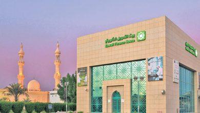 بيت التمويل الكويتي «بيتك»: 44.2 مليار دينار إجمالي الودائع بالبنوك المحلية بنهاية يونيو بنمو 1%