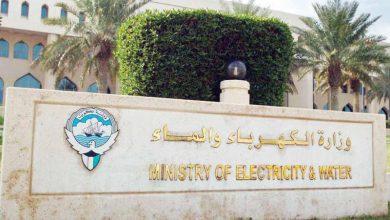 وزارة الكهرباء والماء: تحرير 27 مخالفة في «صباح الأحمد البحرية»