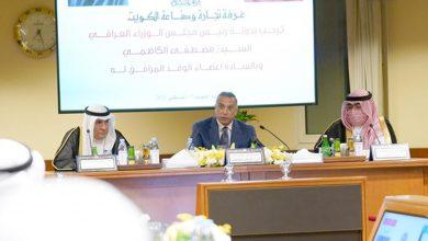 «غرفة التجارة» استقبلت رئيس الوزراء العراقي