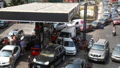 لبنان: «النفط الإيراني» قد يُمدّد الأزمة حتى نهاية ولاية عون