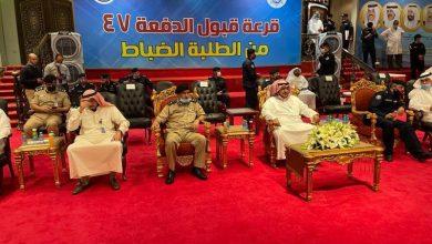 قبول 300 طالب ضابط بالقرعة في أكاديمية سعد العبدالله