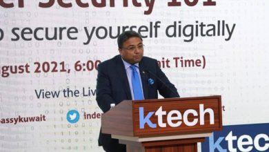 السفير الهندي: الكويت جزء من جهود أمن الطاقة في الهند
