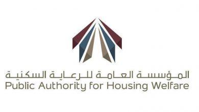 المؤسسة العامة للرعاية السكنية : لا صحة لتسليم القطاع الخاص رئاسة شركة مساهمة