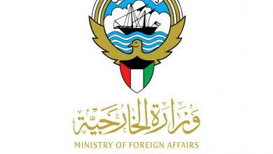 الكويت: مضاعفة الجهود الدولية لوأد الأعمال الإرهابية