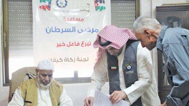 «زكاة كيفان» لدعم علاج السوريين من السرطان