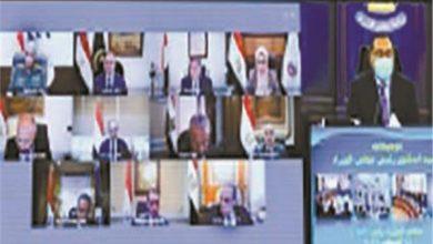 جانب من اجتماع مجلس الوزراء عبر الفيديو كونفرانس