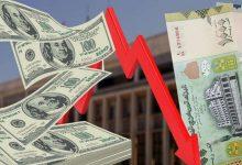قراءة في بيان البنك المركزي اليمني بشأن معالجة التشوهات السعرية