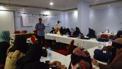 بدعم برنامج الأمم المتحدة الإنمائي.. انطلاق ورشة عمل لتدريب الشرطة النسائية بتنفيد اتحاد نساء اليمن