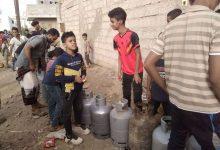 اهالي منطقة اللحوم بدارسعد يطالبون بزيادة كمية اسطوانات الغاز المنزلي