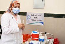 افتتاح أول مركز رقمي ومندمج للتلقيح بالمغرب