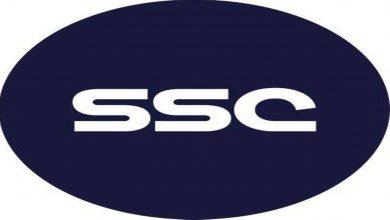 أحدث ترددات قنوات ssc HD الرياضية السعودية 2021 الجديدة