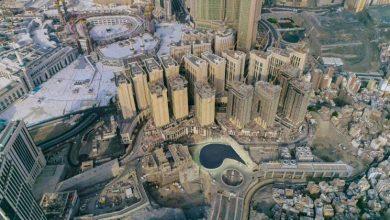 «أدير العقارية» تطرح «رواسي جبل عمر» للبيع في مزاد علني - أخبار السعودية