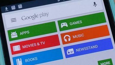 أفضل تطبيقات متجر جوجل بلاي في عام 2021