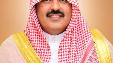 أمير حائل يرأس الاجتماع الأول لمجلس هيئة تطوير المنطقة - صحيفة عين الوطن