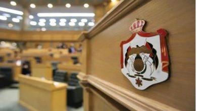 إقامة الدارسين في تركيا على طاولة النواب الإثنين
