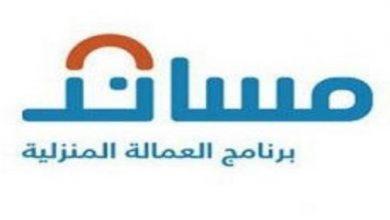 إيقاف 90 مكتب استقدام مخالفاً.. بسبب الشكاوى - أخبار السعودية