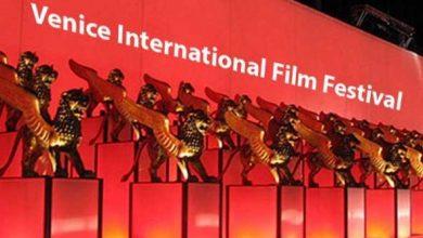 افتتاح فعاليات الدورة الـ 78 لمهرجان فينيسيا السينمائي الدولي اليوم