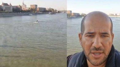 الأحمد من أمام نهر الدانوب: المحافظة على المياه واجب وطني