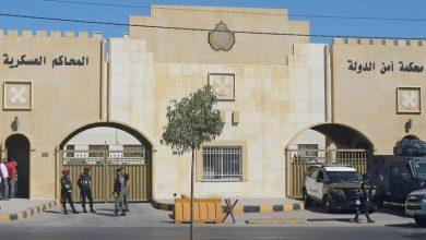 الأردن: «التمييز» تؤيد قرار محكمة أمن الدولة بحق متهمي «قضية الفتنة» - أخبار السعودية