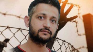 الأسير محمد العارضة: قررت نيل حريتي بطريقتي الخاصة
