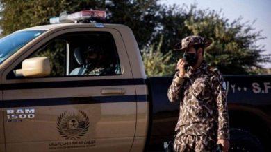 «الأمن البيئي» توقف 4 مخالفين أشعلوا النار في غير الأماكن المخصصة لها - أخبار السعودية