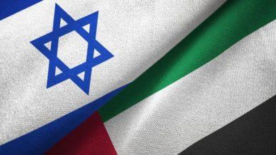 الإمارات تهنئ إسرائيل بمناسبة السنة اليهودية الجديدة