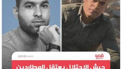 الاحتلال يعتقل الأسيرين المحررين أيهم كممجي ومناضل نفيعات