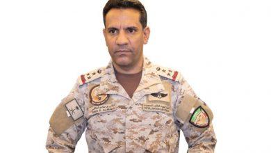 «التحالف»: لم تردنا أي معلومات عن غارة جوية أوقعت 6 ضحايا مدنيين في شبوة اليمنية - أخبار السعودية