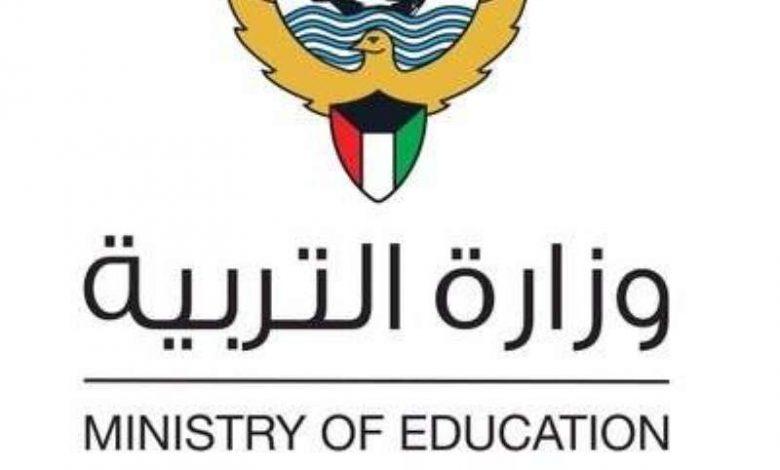 «التربية» تدرس منح مدارس عربية... مباني حكومية بصفة الاستغلال
