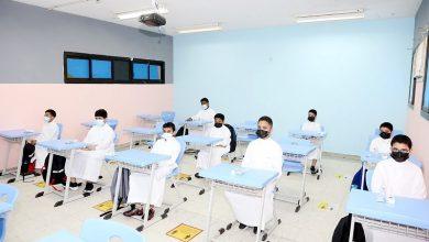 «التعليم» تبدأ رصد الغياب.. أول إجازة الأربعاء القادم - أخبار السعودية