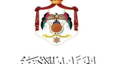 الجمارك تبدأ بتطبيق نظام الاسيكودا بمدينة الحسن الصناعية