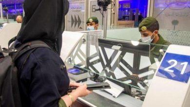 الجوازات السعودية توجه رسالة مهمة للقادمين إلى المملكة بشأن لقاحات كورونا