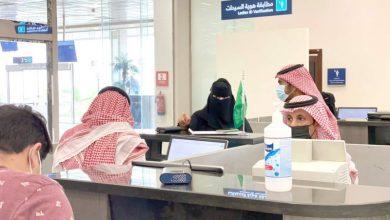 «الجوازات» لـ«عكاظ»: لا تحويل للخروج والعودة إلى «نهائي» والمستفيد بالخارج - أخبار السعودية