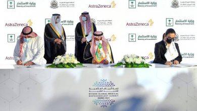 «الحرس الوطني» يوقع 3 مذكرات لتعزيز الرعاية الصحية - أخبار السعودية