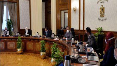 اجتماع رئيس الوزراء مع القائم بأعمال رئيس مركز المعلومات ودعم اتخاذ القرار